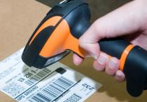 barcode scanner equipment and barcode scanners