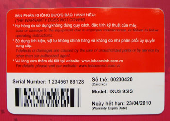 Thẻ bảo hành có mã vạch